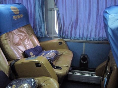 Cruz Del Sur First Class Seat